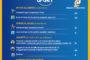 FAQ Dipartimento per lo Sport -Presidenza del Consiglio dei Ministri